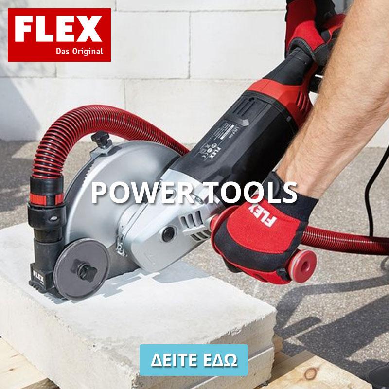 Flex Ηλεκτρικά εργαλια δόμησης