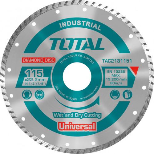 Διαμαντόδισκος Univeral turbo υγράς και στερεάς κοπής Φ125 TOTAL TAC2131251