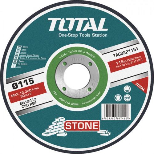 Δίσκος κοπής δομικών υλικών - κοπής πέτρας Φ115 TOTAL TAC2221151