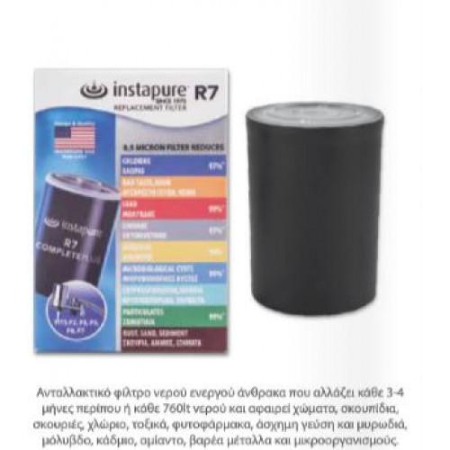 Φίλτρο ανταλλακτικό συμπαγούς ενεργού άνθρακα R-7 CARBON BLOCK 52.036